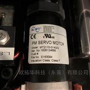 Sl-Mti电机BLMD-07-01-4P