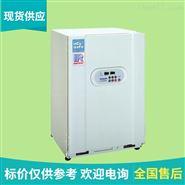 气套式二氧化碳培养箱代理