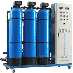 SSY-C检验科纯水设备