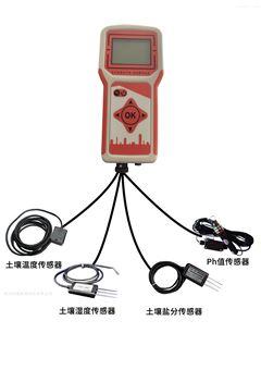 便携式多参数土壤测定仪