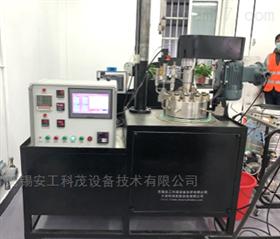1-5L高温高压试验反应釜