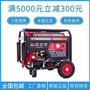 YT8000DCE价格报价