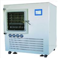 BK-FD50S冷冻干燥机