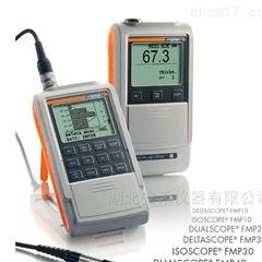 FMP40德国菲希尔高精度涂层测厚仪现货供应