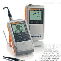 FMP20德国菲希尔两用型涂镀层测厚仪,膜厚仪