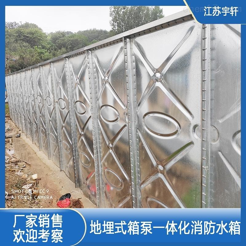 上海抗浮装配式消防水箱现场组装的价格