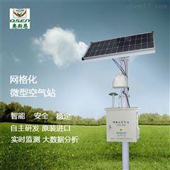 OSEN-AQMS网格化微型空气质量监测站环境空气监测系统