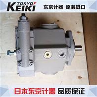 P40VFR-12-CC-21-JTOKYO KEIKI东京计器柱塞泵 液压泵