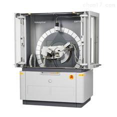 马尔文帕纳科X射线衍射仪