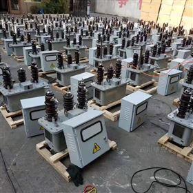 10KV户外柱上用干式高压计量箱JLSZV-10