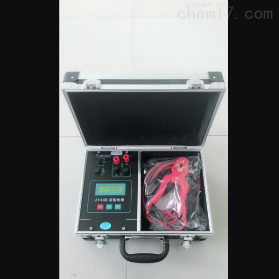 40A直流电阻快速测量仪