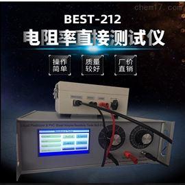 BEST-212防靜電任務服電阻率測試儀