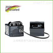 EOCR-IFM420三和EOCR智能型保护器iFM420-WRDUTZ