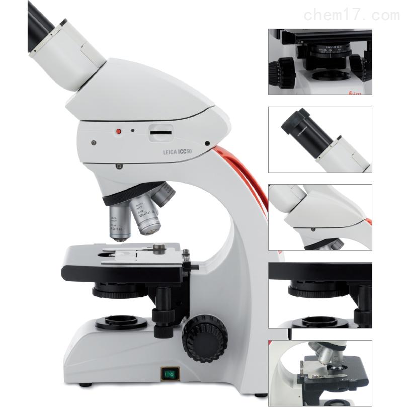 Leica 入门级正置显微镜