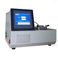 YSBK-1自動快速低溫閉口閃點測定儀