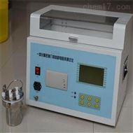 DX7000便携式高压介质损耗测试仪