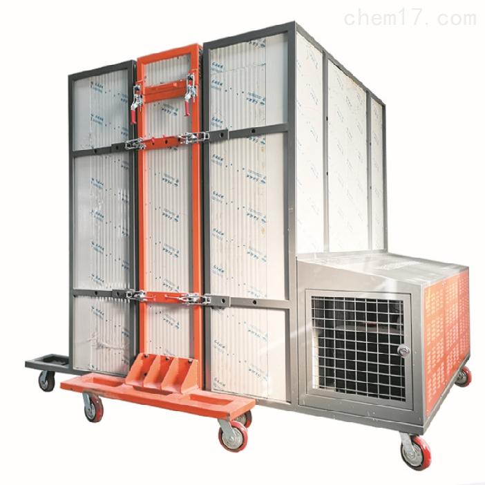 稳态热传递性质测定装置