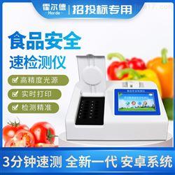 食品双氧水含量测定仪生产厂家