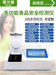 HED-SP05高智能食品安全检测仪报价