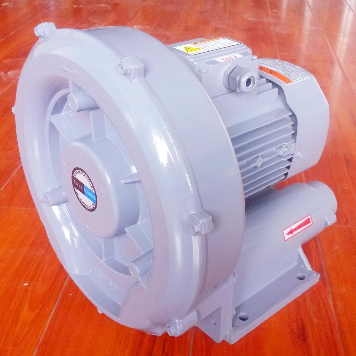 清洗设备漩涡高压风机