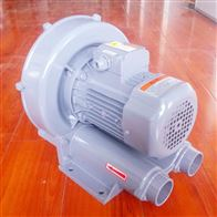 RB-41D-1旋涡气泵/高压鼓风机
