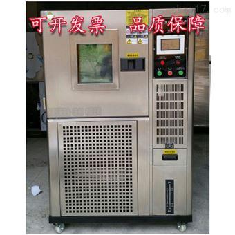 HWHS-3可程式恒温恒湿试验箱支持定制