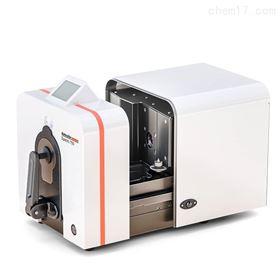 Datacolor Spectro 750分光测色仪