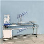 DYT076管路串并联综合实验台/流体力学实验室