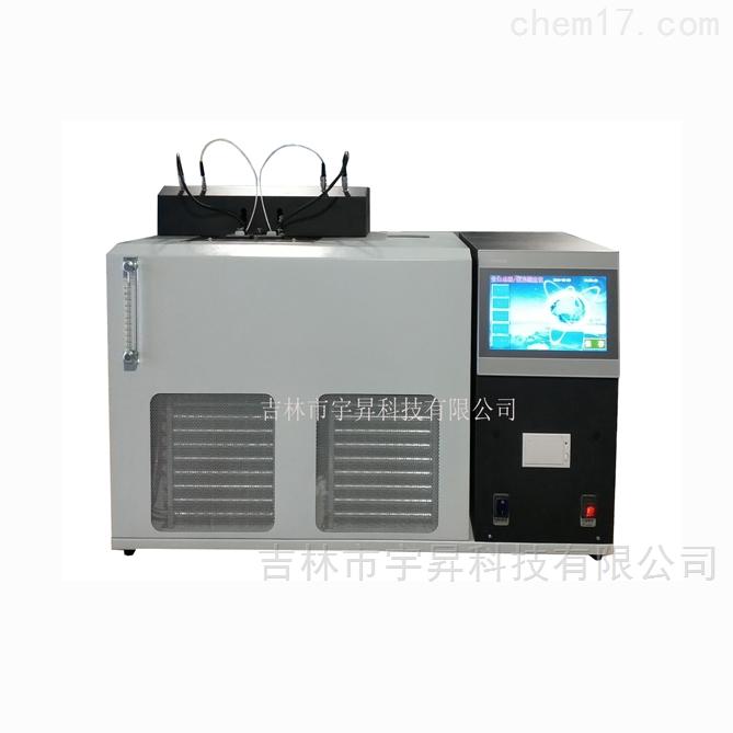 YSND-3全自動凝點傾點冷濾點測定儀
