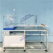 DYT001多功能流体力学实验台/流体综合试验台