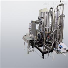 JOYN-GZJ10L10L实验室微型喷雾干燥机厂