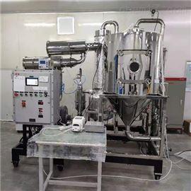 JOYN-GZJ10L10L实验室喷雾干燥机厂
