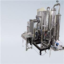 JOYN-GZJ10L中药实验型喷雾干燥机