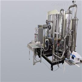 JOYN-DGZJ小型有机溶剂闭式循环喷雾干燥机