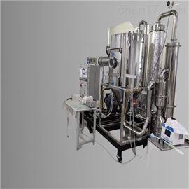 JOYN-DGZJ有机溶剂密闭式氮气喷雾干燥机