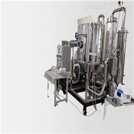 JOYN-DGZJ有机溶剂密闭循环喷雾干燥机