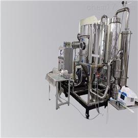 JOYN-DGZJ小型闭路循环喷雾干燥机