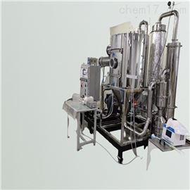 JOYN-DGZJ离心式喷雾干燥机 实验型