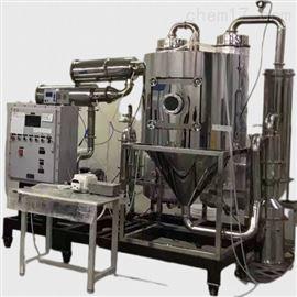 JOYN-DGZJ离心式有机溶剂喷雾干燥机