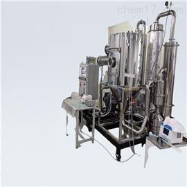 JOYN-GZJ10L10L小型喷雾干燥机厂