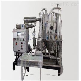 JOYN-DGZJ制药用闭路循环喷雾干燥机