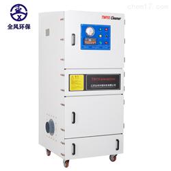 MCJC-5500移动吸尘器工厂打磨