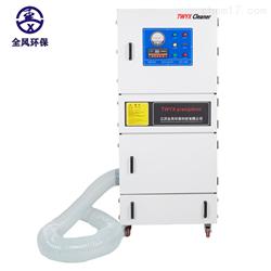 MCJC-2200橡胶制品打磨吸尘器