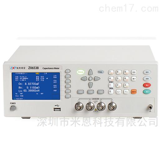 致新精密ZX6538精密电容测试仪