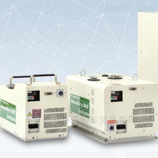 NeoDry系列风冷干式真空泵日本KASHIYAMA