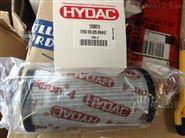 持续供应HYDAC贺德克过滤器