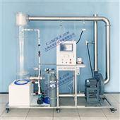 DYQ026Ⅱ喷淋式气体吸收塔实验装置 废气处理