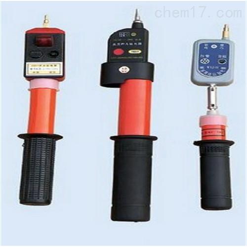 GDY-II型高压验电器