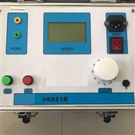 100A小电流发生器技术参数
