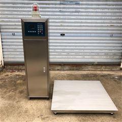 不锈钢防爆台称定量充装自动切断液氧灌装秤